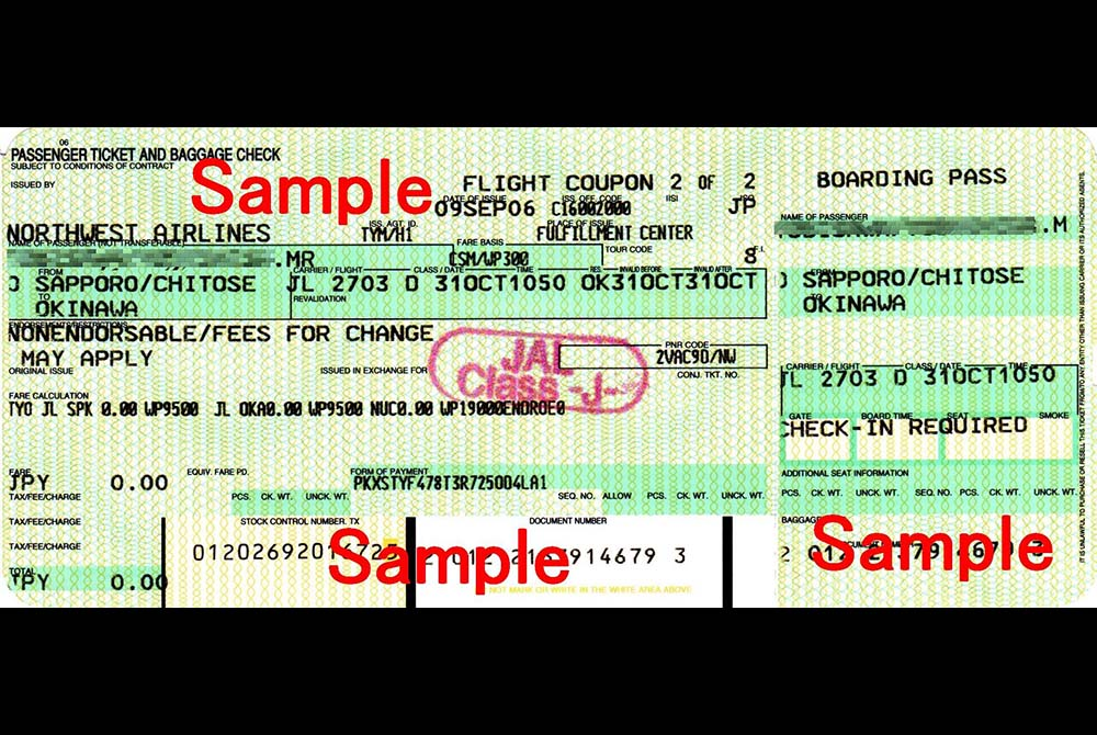 Why an electronic ticket number still matters even without paper tickets