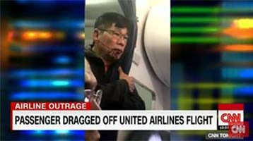 """8 bad management decisions in United Airlines' """"oversold"""" fiasco"""